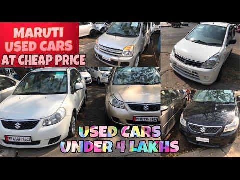 Maruti Suzuki Used Cars | Petrol,CNG,Diesel Cars | SX4 | WagonR | Alto | Estilo | Fahad Munshi |