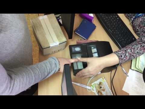 Как в Славянске оформить биометрический паспорт