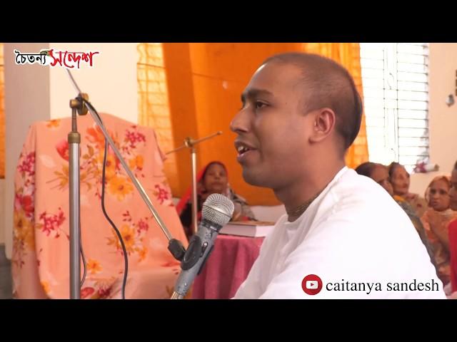 Lileswar Gobinda Das ।। kirtan|| Caitanya Sandesh ||