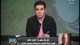 الغندور والجمهور | المستشار احمد جلال يرد على إستبعاده من انتخابات الزمالك