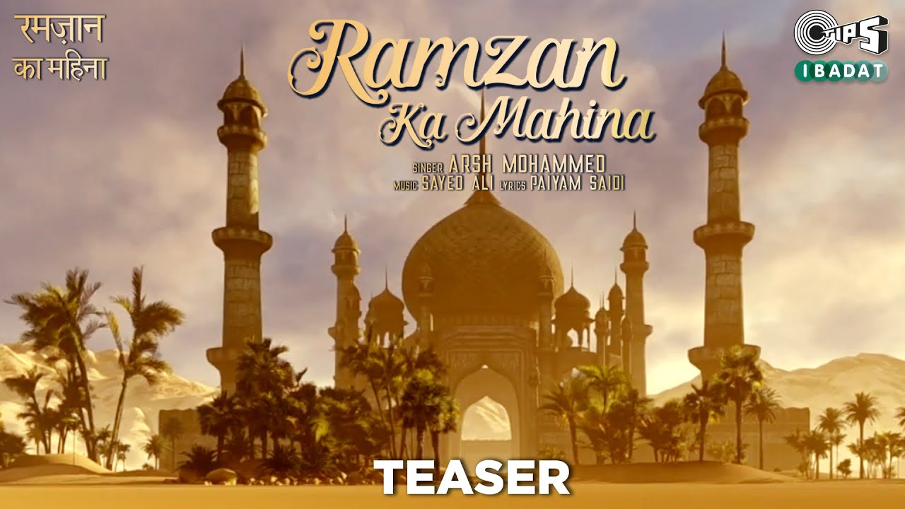 Ramzan Ka Mahina Teaser | Arsh Mohammed | Sayed Ali | Out Tomorrow | Tips Ibadat