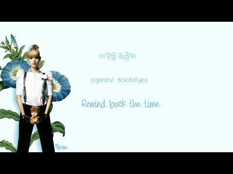 After School - Because Of You Lyrics (Han|Rom|Eng) Color Coded