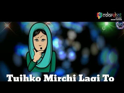Tujhe mirchi lagi to me kya karu - whatsapp status 30 sec. - Color Shot Studio
