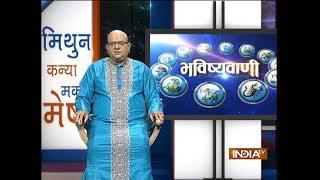 Bhavishyavani | August 23, 2018 ( Full )