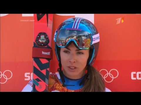 XXII Зимние Олимпийские игры.Сочи.Горные лыжи.Суперкомбинации.Женщины.Скоростной спуск.10.02.16