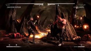 Mortal Kombat  (Совместный Стрим)