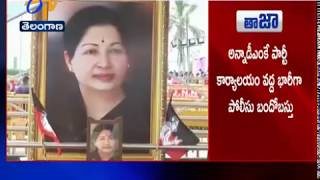 AIADMK Live | Merger of EPS, OPS Camps Likely | Second Round of Talks Underway
