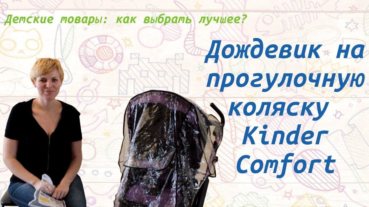 Рюкзаки-переноски купить заказать Харьков недорого Конверты .