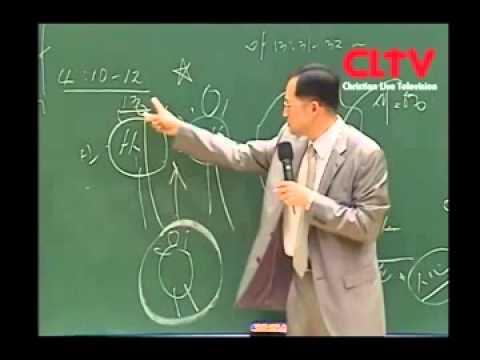 신현욱 목사의 신천지 이단 특강(2)