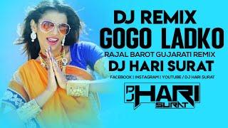 Gogo Ladko | Rajal Barot | Gujarati Remix | Retro Mix |DJ HARI SURAT