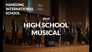 2019 HS Musical