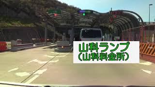 京の通り 新十条通  山科区役所前→鴨川東