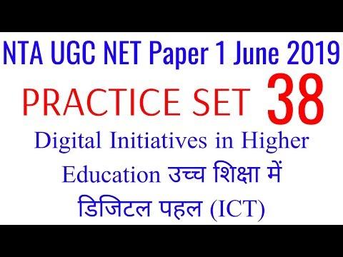 Ipc 294 b in hindi