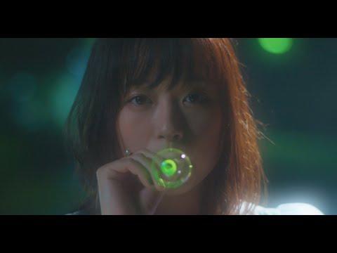 大原櫻子 - ツキアカリ (Official Music Video)