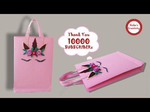 How To Make Paper Bag/ DIY Unicorn Paper Bag/ DIY Paper Bag For Treat/ DIY Goodie Bag/ Candy Bag