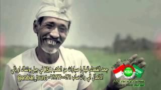 Feeling is Believing - Wonderfull Indonesia