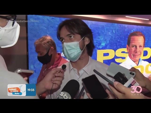 Elogio a João Azevedo e suposta aliança de Romero esquentam os bastidores do evento