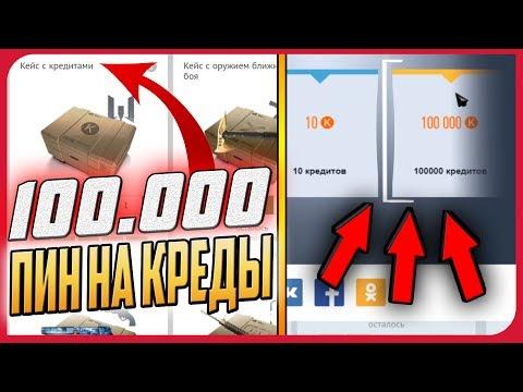 ОТКРЫЛ 100 ЛЕГЕНДАРНЫХ СУНДУКОВ Клеш Рояль МИРОВОЙ РЕКОРД Clash Royale