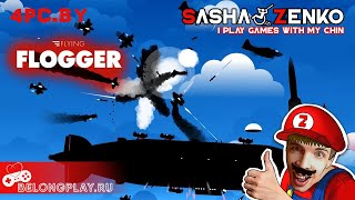 Flying Flogger Gameplay (Chin & Mouse Only)