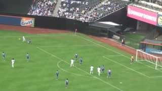 israel  vs honduras en new york 2013