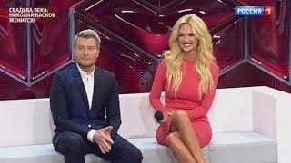 Виктория Лопырева и Николай Басков рассказали правду о предстоящей свадьбе