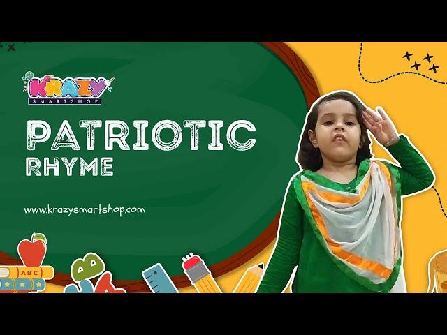 Hum Bharat Ki Shaan Hai l Patriotic Rhyme
