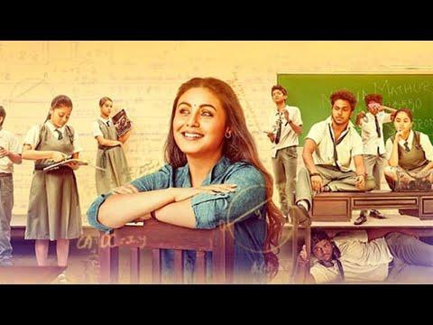 hichki-full-movie-facts-|-rani-mukerji-|-neeraj-kabi-|-2018