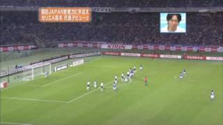 キリンカップ 日本 vs スコットランド thumbnail