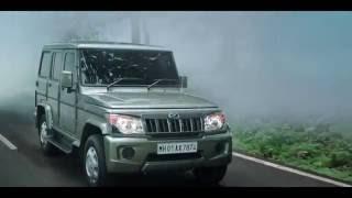 New Bolero Power+ TV Ad thumbnail