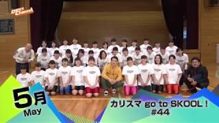 ページはこちら http://www.dance-ch.jp/kids/gotoskool_044.html ダン...