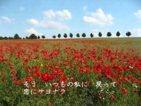 恋のサイン(オリジナル演歌)