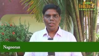 Nagooran At 8 Thottakkal Movie Press Meet