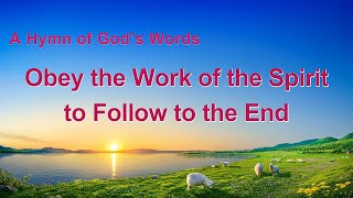 """Obey the Work of the Spirit to Follow to the End"" 