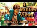 Bhairava ringtone