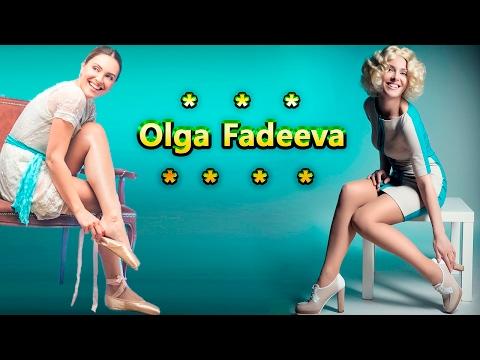 Ольга Фадеева #Belarusian asterisk cinema# Olga Fadeeva