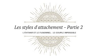 Styles d'attachement -  l'évitant et le fusionnel : le couple impossible