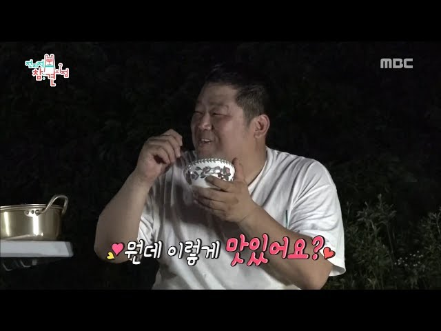 [HOT]The taste of the combination of fantasy ,전지적 참견 시점 20180818