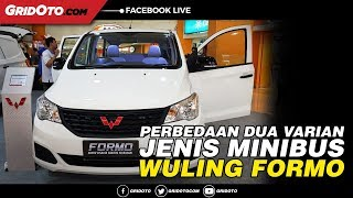 Download Video Perbedaan Wuling Formo 1.2 Minibus 7 Seater dan 8 Seater MP3 3GP MP4