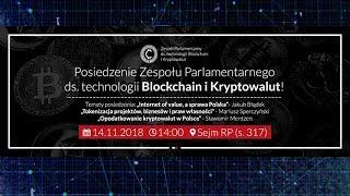 Internet of value, a sprawa Polska || Jakub Błądek || Parlamentarny Zespół ds. Kryptowalut