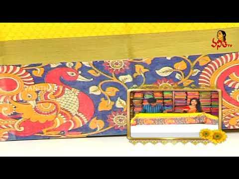 Different Banarasi Weaving With Kalamkari Border Saree | Latest Fashion Collection | Vanitha TV Live