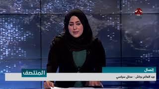 قائد المقاومة في #تعز يدعو أبناء المحافظة في الجبهات للعودة لتحرير المدينة | عبدالعالم بجاش