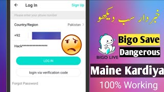 How To Forgot Your Bigo Live I d 2018Via Verification Code in Hindi Urdu YouTube