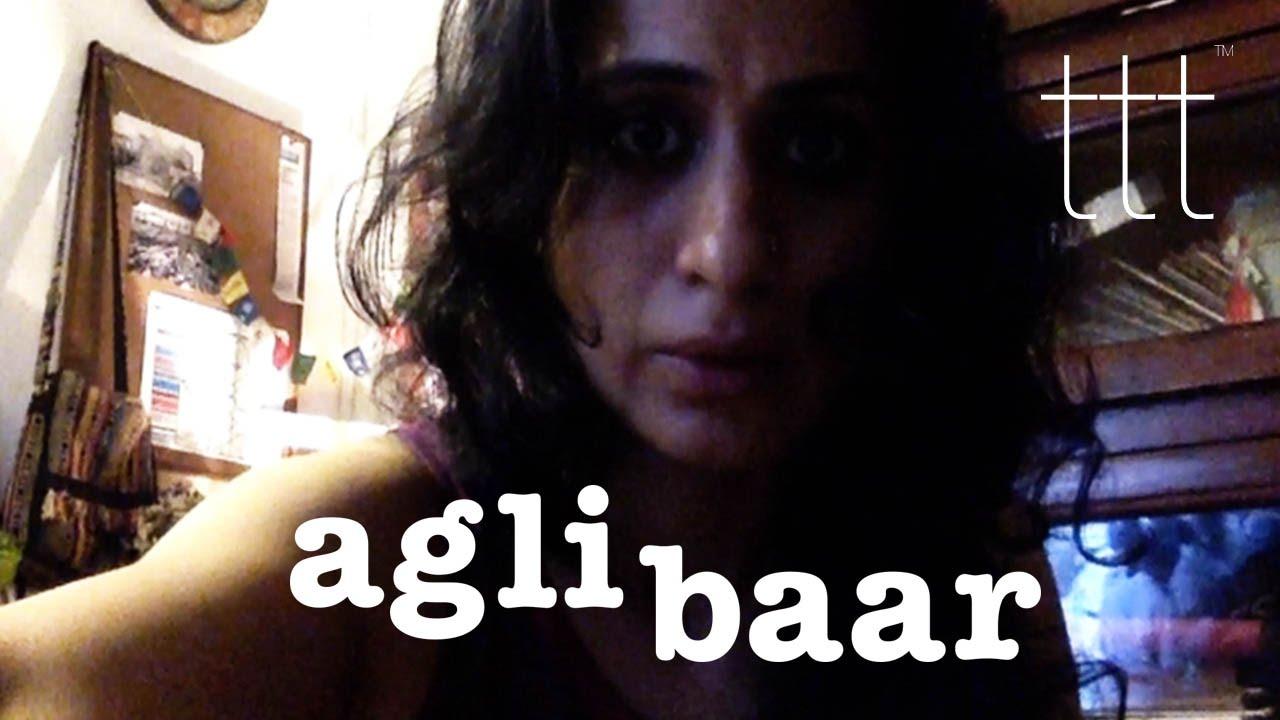 Agli Baar   Short Film of the Day