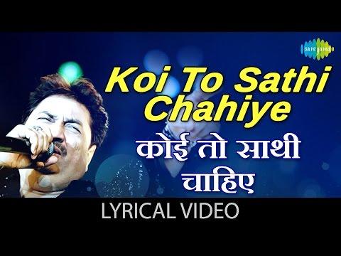 Koi To Sathi Chahiye with lyrics | कोई तो साथी चाहिए के बोल | Kasoor | Aftab Shivdasani, Liza Ray