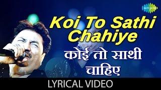 koi-to-sathi-chahiye-with-kasoor-aftab-shivdasani-liza-ray
