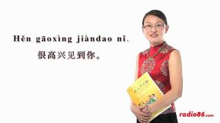 Learn Chinese in a minute: It