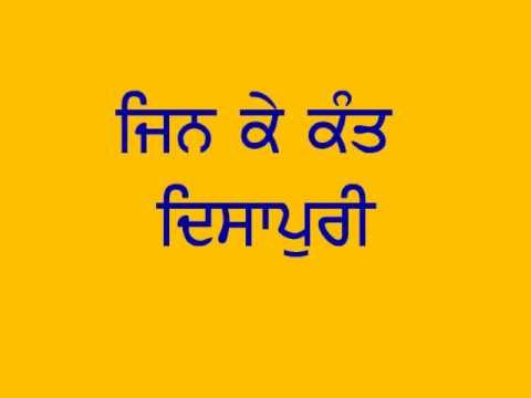 Pehal Basantai Aagman(Classical) Bhai Nirmal Singh Khalsa