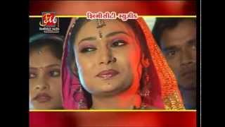Download Hindi Video Songs - Utaro Aarti Ambe Maa Ni   Tahukar Bits   Ambe Maa Ni Aarti   Tahukar No Chandaliyo