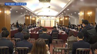 지방소멸 위기 처한 24개 지자체 '특례군 법제화' 추…