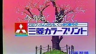 メモ※ 1984年1月 録画:National NV-350 (SP)ノーマルトラックモノラル...
